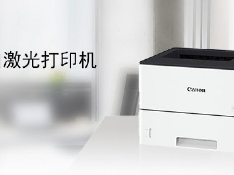 Canon LBP312x Khắc phục lỗi không tìm thấy máy in (khi cài driver qua cáp USB)