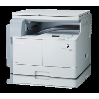 Máy photocopy KTS Canon imageRunner IR2002 (Model 2014)