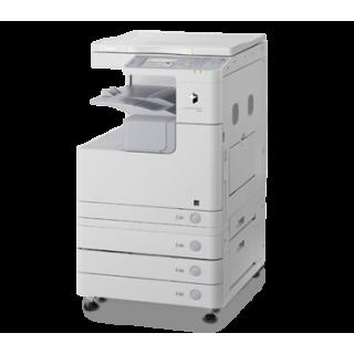 Máy photocopy KTS Canon imageRunner IR2525 Copy + In mạng + Scan mạng