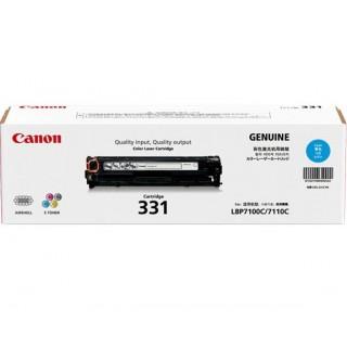 Mực in Canon 331C Cyan Toner Cartridge dùng cho máy  LBP7100Cn, LBP7110Cw, MF8210Cn, MF8280Cw
