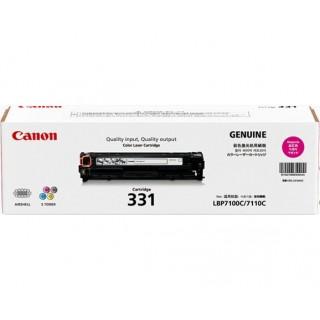 Mực in Canon 331M Magenta Toner Cartridge dùng cho máy LBP7100Cn, LBP7110Cw, MF8210Cn, MF8280Cw