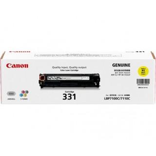 Mực in Canon 331Y Yellow Toner Cartridge dùng cho máy LBP7100Cn, LBP7110Cw, MF8210Cn, MF8280Cw