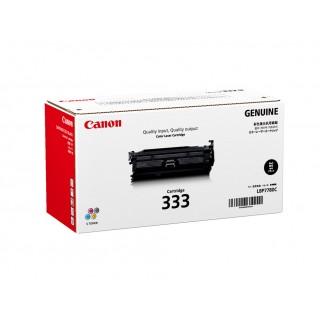 Hộp mực in Canon 333 Black Laser Toner Cartridge dùng cho máy LBP8780x/LBP8100n