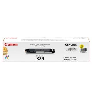 Mực in Canon 329Y - LBP7018C Yellow Toner Cartridge