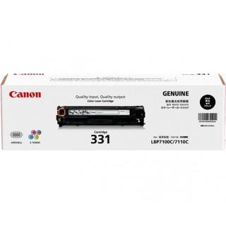 Mực in Canon 331BK Black Toner Cartridge dùng cho máy LBP7100Cn, LBP7110Cw, MF8210Cn, MF8280Cw