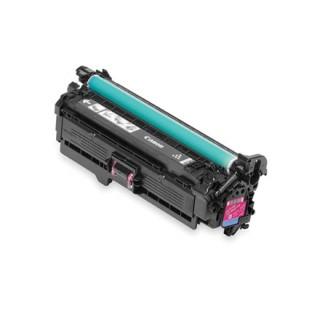 Mực in Canon 332M Magenta Toner Cartridge dùng cho Canon LBP7780Cx