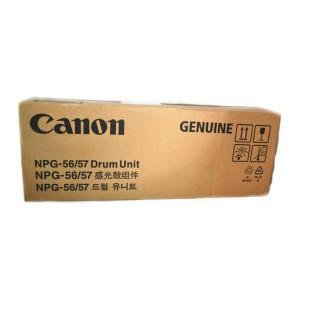 Drum bộ Canon NPG-56/ 57 Drum Unit dùng cho máy Photocopy Canon IR ADV4045/ iR4051