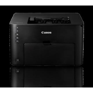 Máy in Canon imageCLASS LBP151dw - Duplex - Wifi Máy in nhỏ gọn với năng suất cao